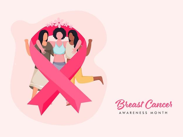 Cinta de cáncer de mama con niñas sin rostro abrazándose juntas sobre fondo rosa pastel para el mes de la conciencia. Vector Premium