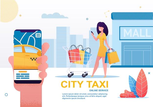 City taxi, car sharing y servicio de alquiler en móvil. Vector Premium
