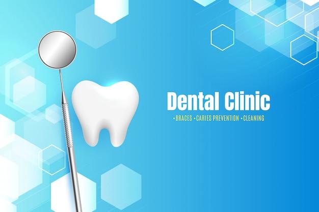 Clínica dental con antecedentes vector gratuito