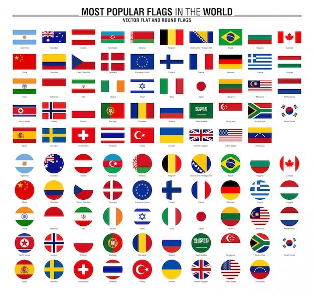 Colección de banderas, banderas mundiales más populares Vector Premium