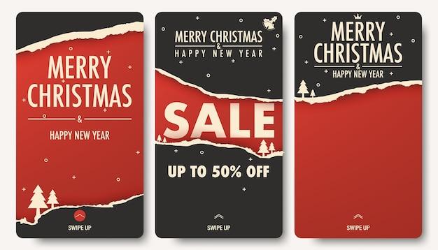 Colección de historias de fondo de venta de navidad. Vector Premium
