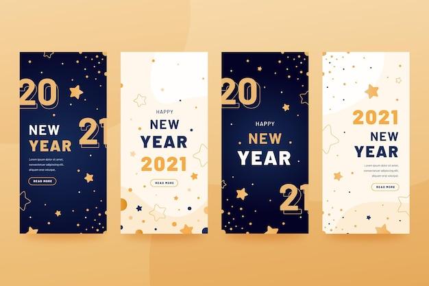Colección de historias de instagram de fiesta de año nuevo Vector Premium