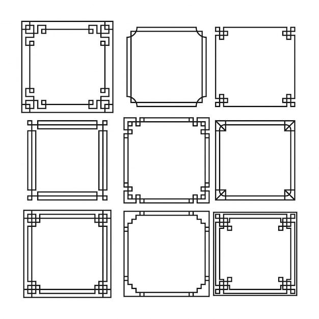 Colección de marcos decorativos ornamentales vector gratuito