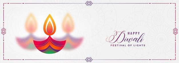 Colorido diwali diya festival decorativo banner vector gratuito