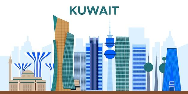 Colorido horizonte de kuawit vector gratuito