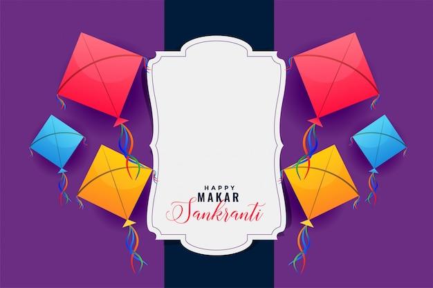 Colorido marco de cometas para el festival makar sankranti vector gratuito