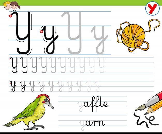 Cómo escribir la hoja de trabajo de la letra y para niños ...