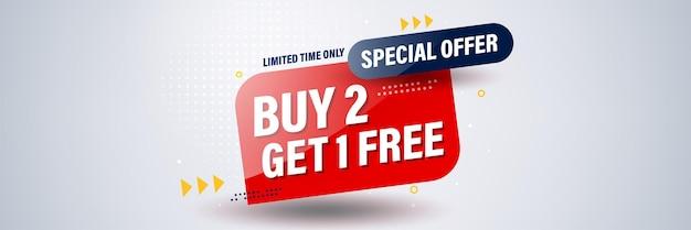 Compre y obtenga un diseño de plantilla de banner gratis Vector Premium