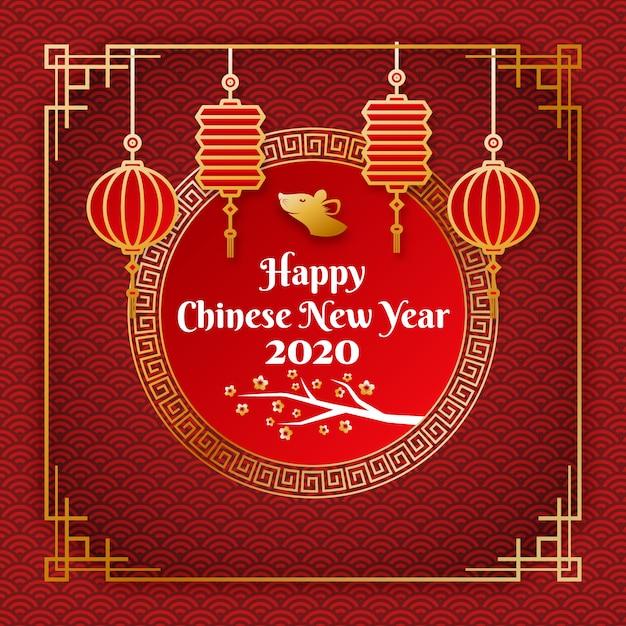 Concepto de año nuevo chino dorado vector gratuito