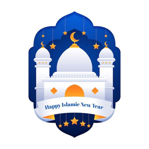 Concepto de año nuevo islámico Vector Premium