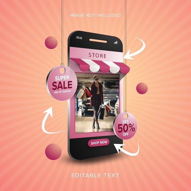 Concepto de compra online super venta en móvil Vector Premium