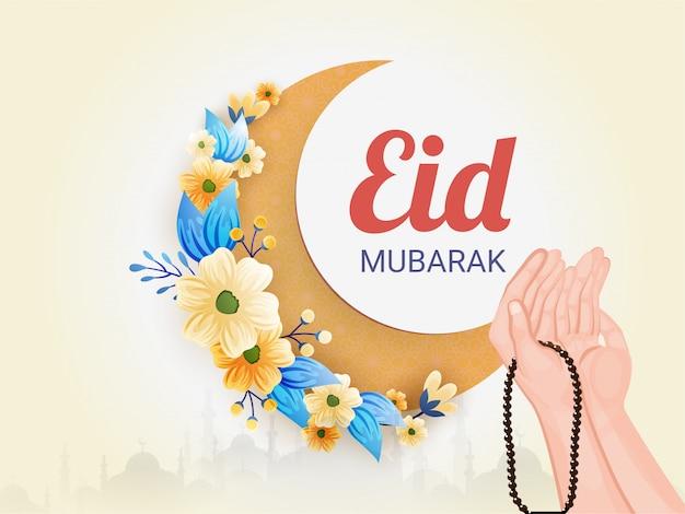 Concepto eid mubarak. Vector Premium