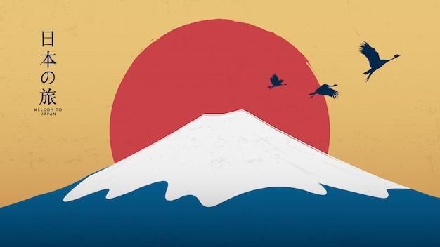 Concepto de viaje. bandera de viaje de japón Vector Premium