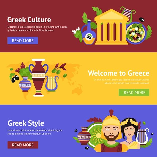 Conjunto de banner de grecia vector gratuito