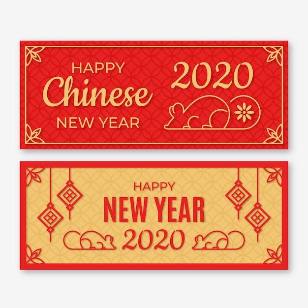 Conjunto de banners de año nuevo chino rojo y dorado vector gratuito