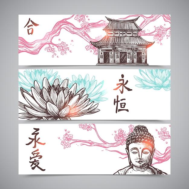 Conjunto de banners asiáticos vector gratuito