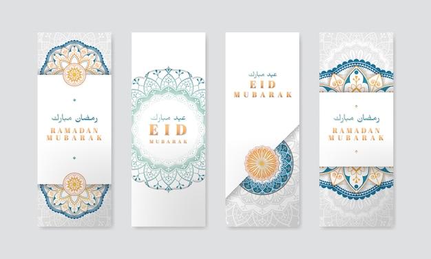 Conjunto de banners de eid mubarak blanco vector gratuito