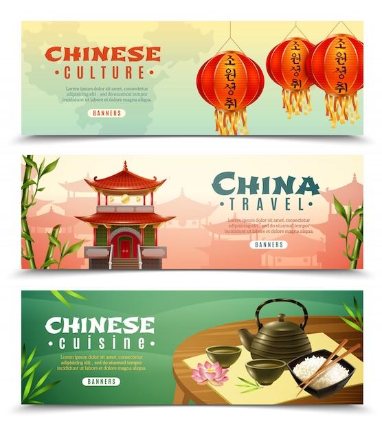 Conjunto de banners horizontales de viaje de china vector gratuito