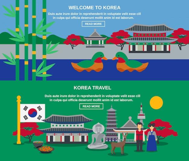 Conjunto de banners horizontales de viaje de cultura coreana vector gratuito