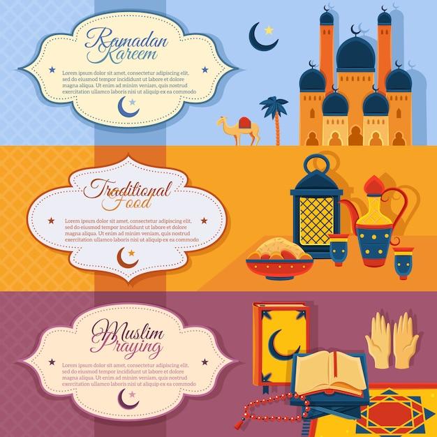 Conjunto de banners del islam vector gratuito