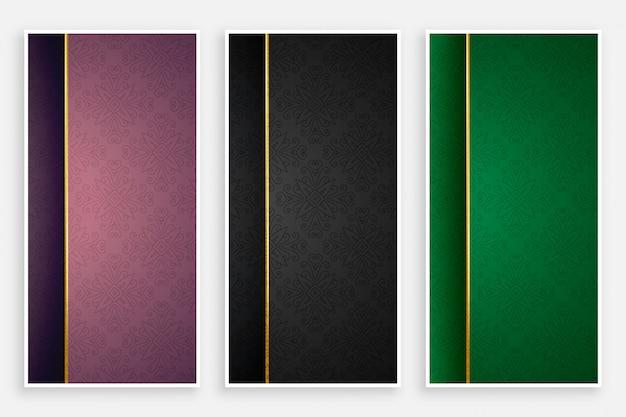 Conjunto de banners ornamentales de estilo vintage vector gratuito