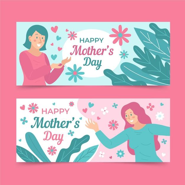 Conjunto de banners planos del día de la madre. vector gratuito