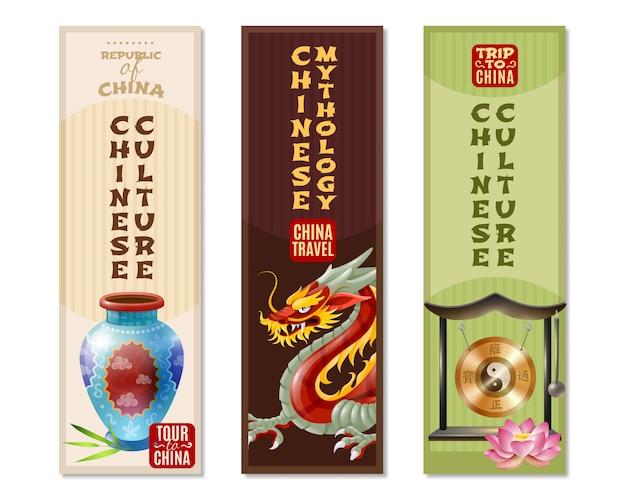 Conjunto de banners verticales de viaje de china vector gratuito