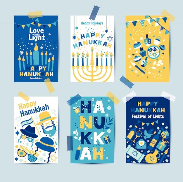 Conjunto de colores seis tarjetas de felicitación de hanukkah con velas Vector Premium