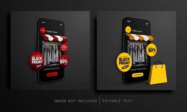 Conjunto de compras en línea de moda de venta de viernes negro en aplicación móvil Vector Premium