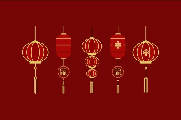Conjunto de elementos de plantilla de año nuevo chino de lampion imlek Vector Premium
