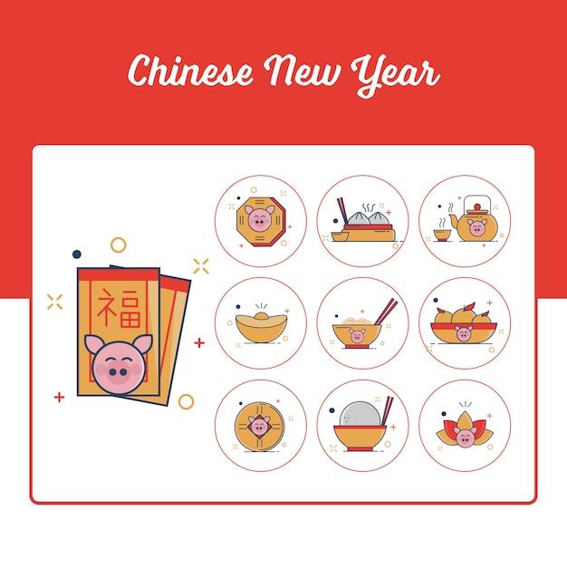 Conjunto de iconos de año nuevo chino con estilo de contorno lleno Vector Premium