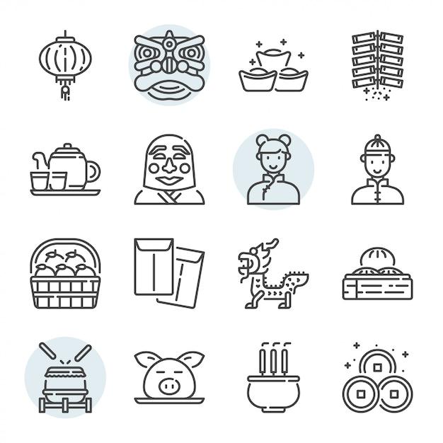 Conjunto de iconos y símbolos relacionados con el día de año nuevo chino Vector Premium