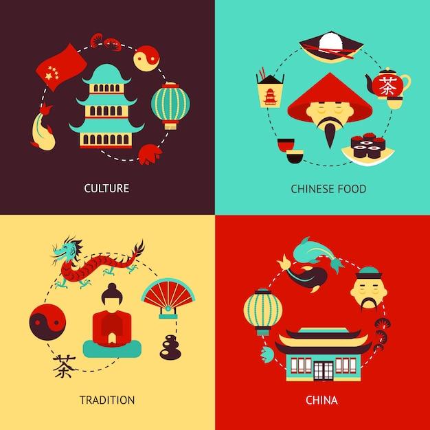 Conjunto de ilustración de china Vector Premium