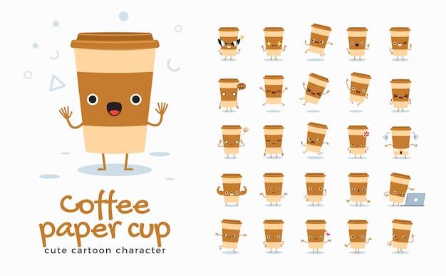 Conjunto de imágenes de dibujos animados de la taza de café. ilustración. Vector Premium