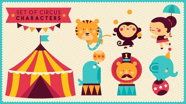 Conjunto de lindos personajes de circo. Vector Premium