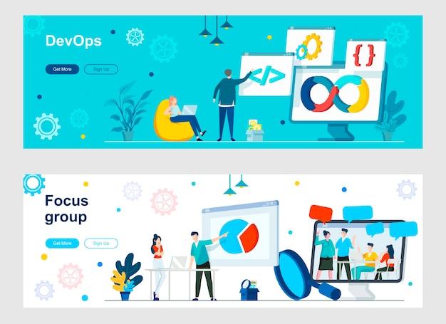 Conjunto de página de destino de devops y focus group Vector Premium