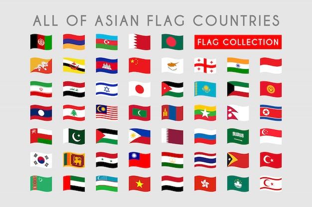 Conjunto de países de la bandera de la ola asiática Vector Premium