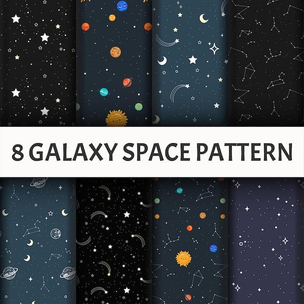 Conjunto de patrones de galaxia sin costuras. vector gratuito