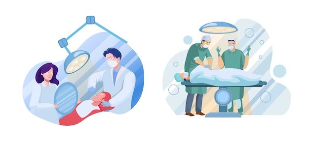 Conjunto de servicios médicos. personajes de dentistas, cirujanos y pacientes. industria de la salud, odontología y cirugía. chequeo dental, operación quirúrgica Vector Premium