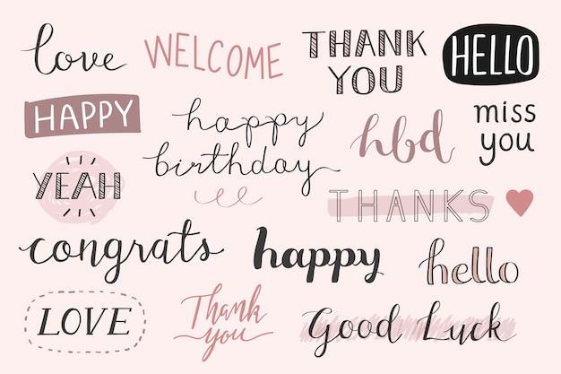 Conjunto de tipografía de saludos escritos a mano. vector gratuito