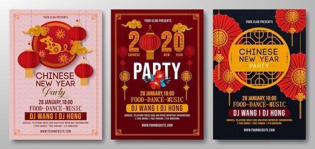 Conjunto de vector de plantilla de flyer de fiesta de año nuevo chino Vector Premium