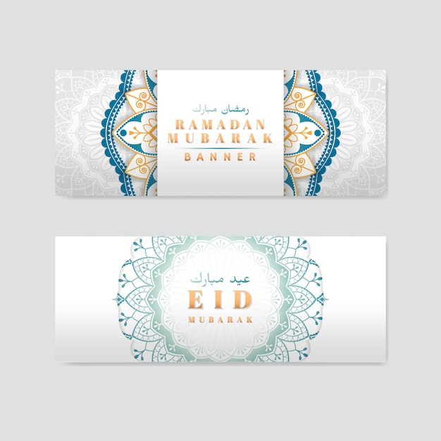 Conjunto de vectores de banners de eid mubarak blanco y plata vector gratuito