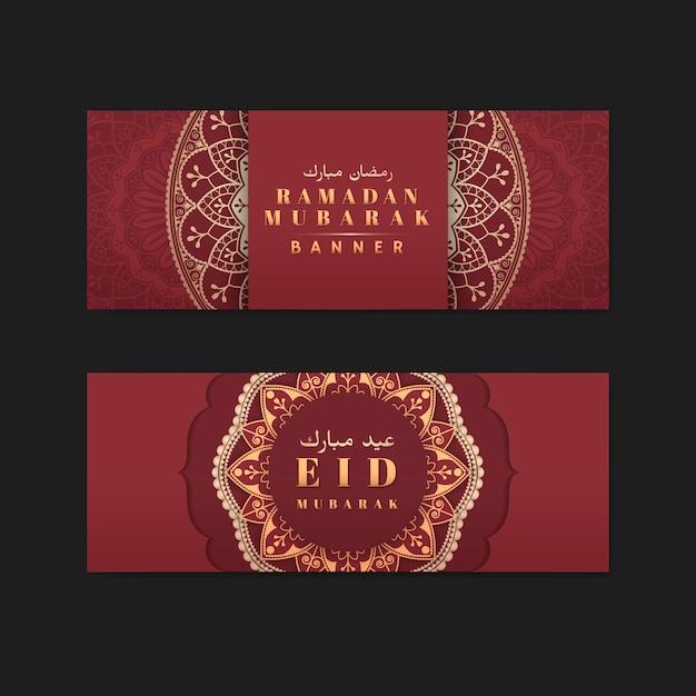 Conjunto de vectores de banners de eid mubarak rojo y oro vector gratuito