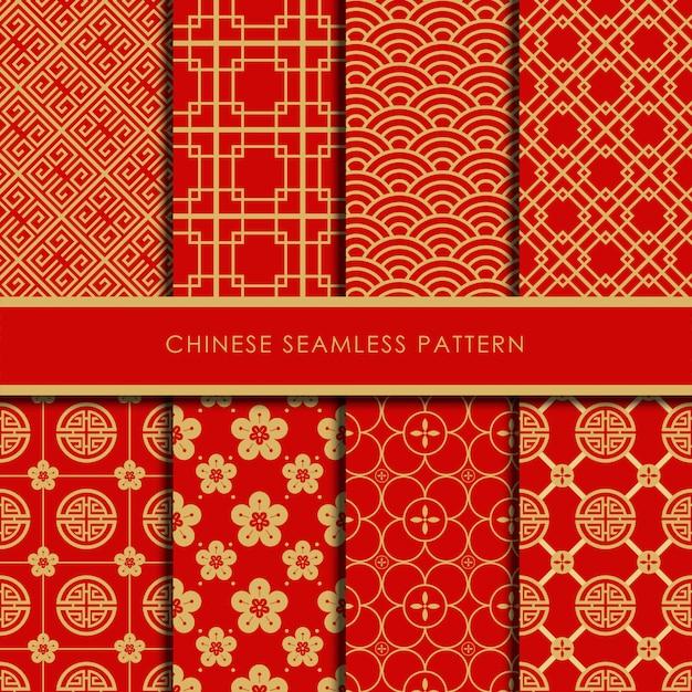 Conjunto de vectores de patrones sin fisuras chinos Vector Premium