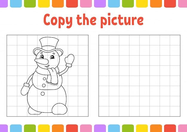Copia La Foto Páginas De Libros Para Colorear Para Niños