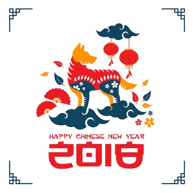 Creativo colorido año nuevo chino 2018 año perro banner y tarjeta ilustración vector gratuito