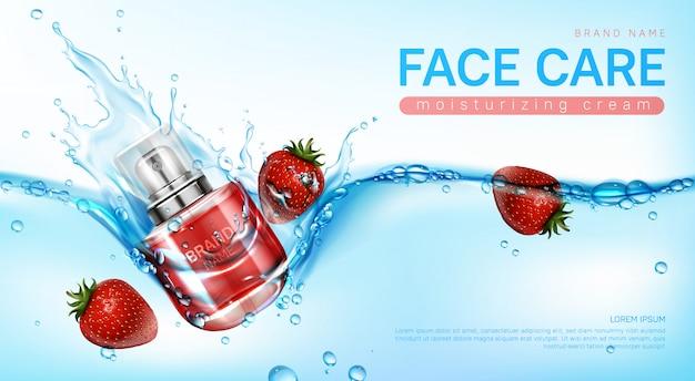 Crema facial y fresas en salpicaduras de agua vector gratuito