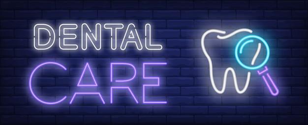 Cuidado dental texto de neón con diente y lupa. vector gratuito