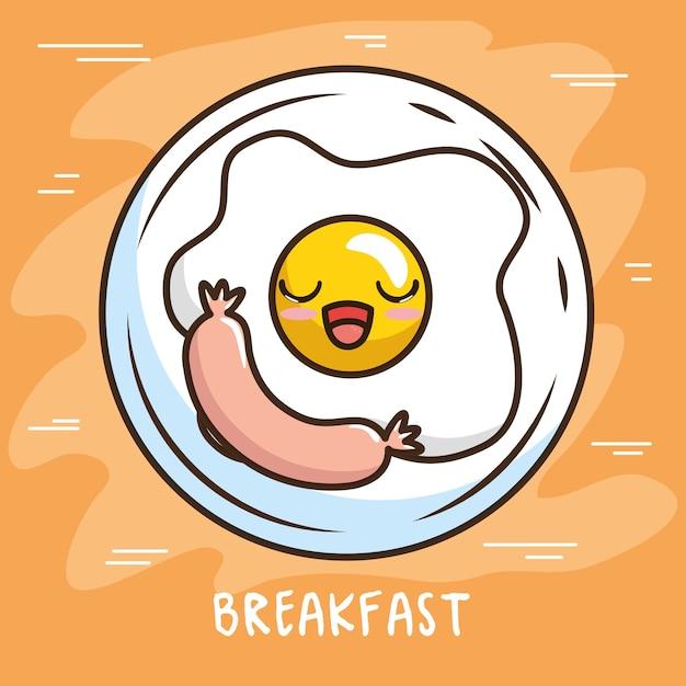 Cute Dibujos Animados De Comida De Desayuno Kawaii Descargar