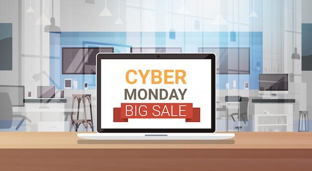 Cyber monday sign on laptop monitor banner de gran venta Vector Premium